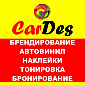CarDes